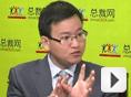 杨华:如何拯救中国制造?