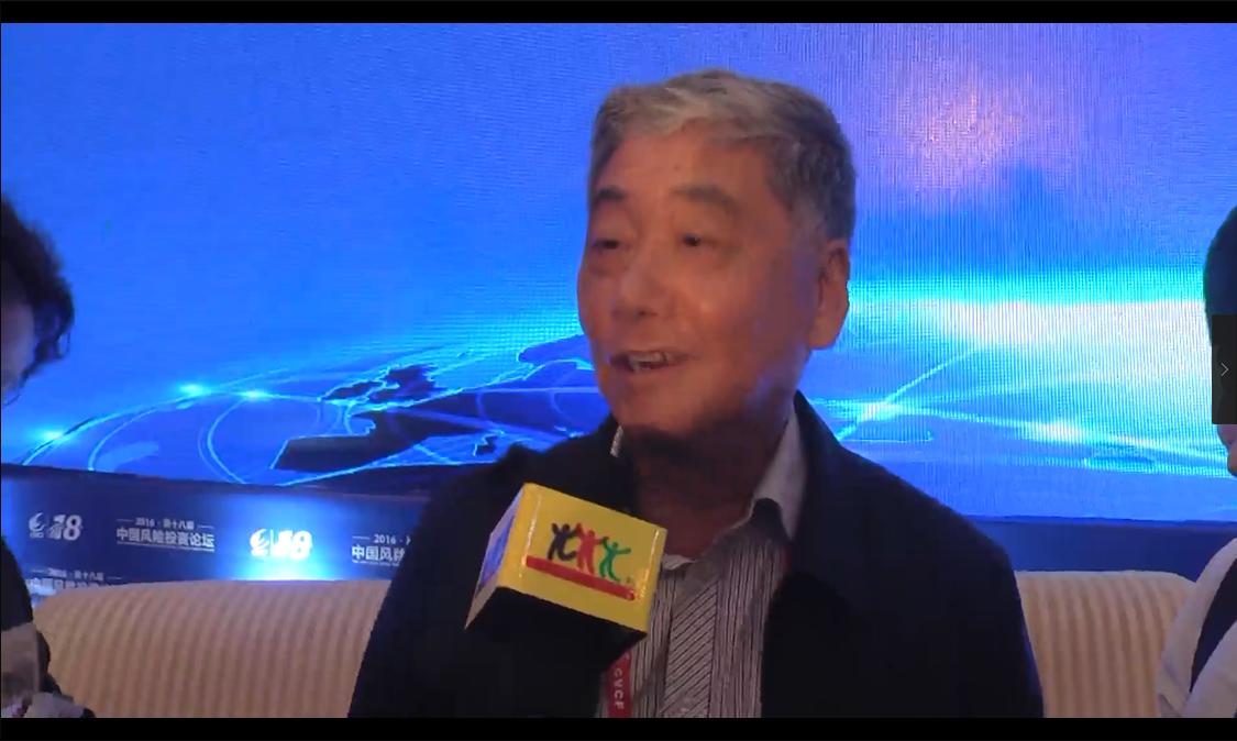深圳力合天使投资基金董事长冯冠平