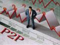 P2P网贷的出路:转型是引导退出是消亡