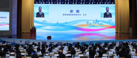 第三届中国企业改革发展论坛