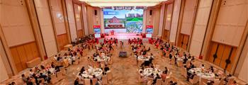 2015全球总裁创新峰会