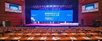 第六届中国制造强国论坛